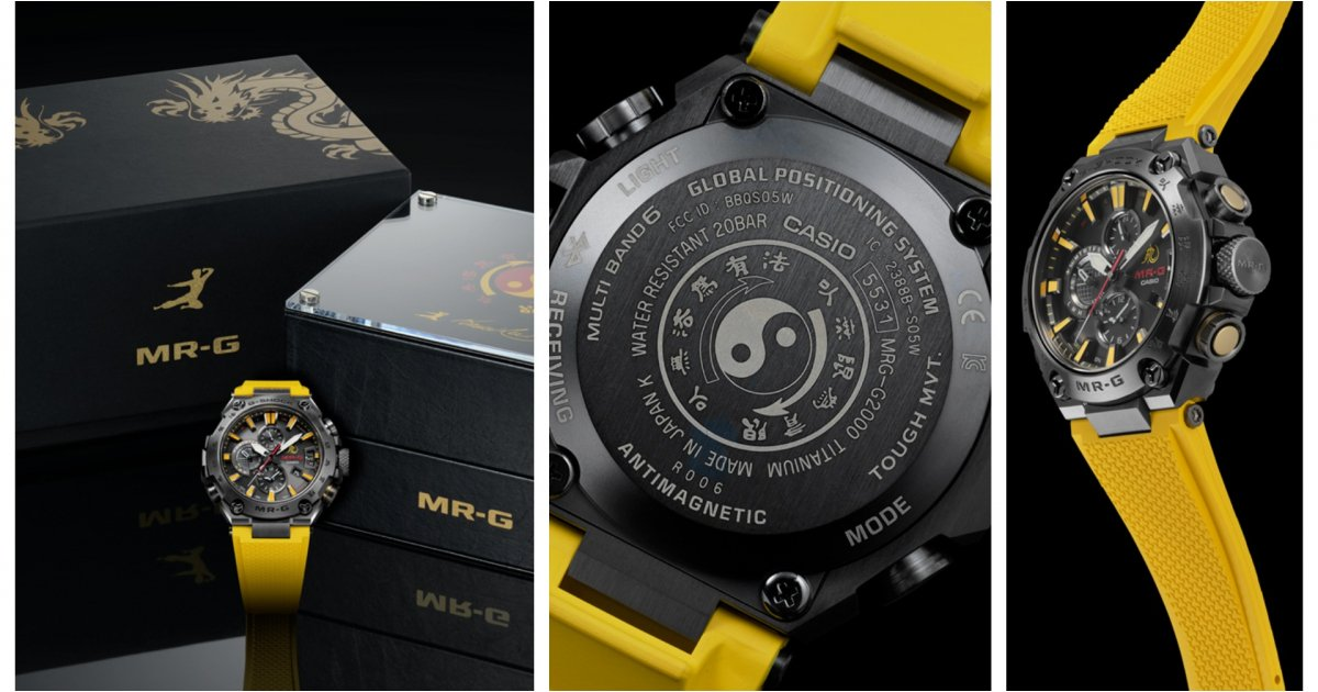 Become a martial arts master with this Bruce Lee-inspired Casio G-Shock