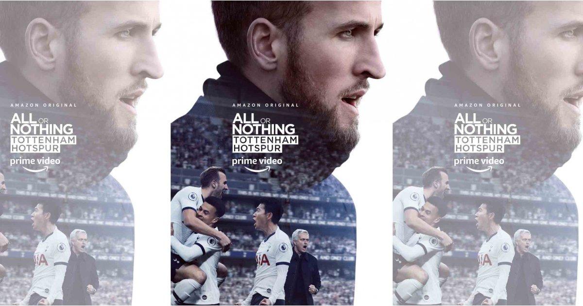 All or Nothing: Tottenham Hotspur trailer reveals a long, strange season