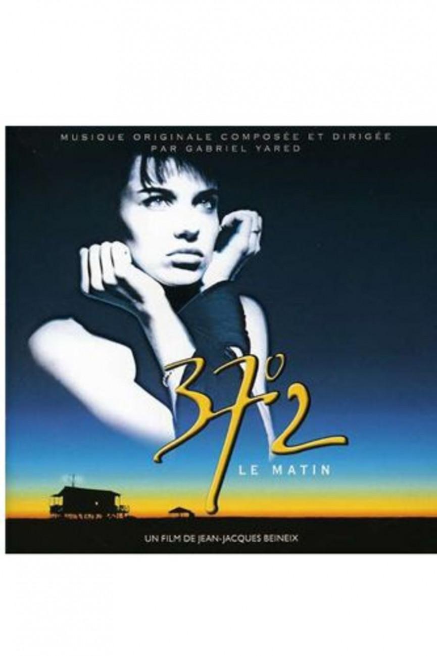 The 50 coolest movie soundtracks